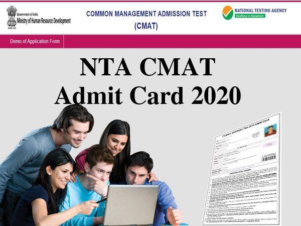 NTA CMAT Admit Card 2020: सीएमएटी एडमिट कार्ड 2020 cmat.nta.nic.in से करें डाउनलोड