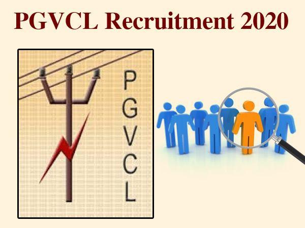 PGVCL Recruitment 2020: जूनियर असिस्टेंट के 881 पदों पर निकली भर्ती, जानिए आवेदन प्रक्रिया