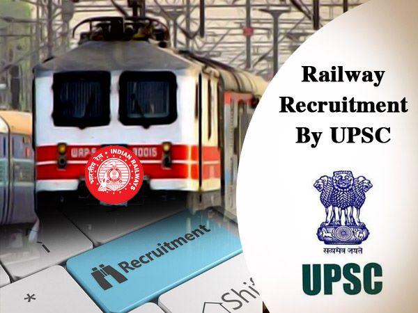 Railway Recruitment Conducted By UPSC: अब यूपीएससी के माध्यम से होंगी सभी रेलवे भर्ती परीक्षाएं