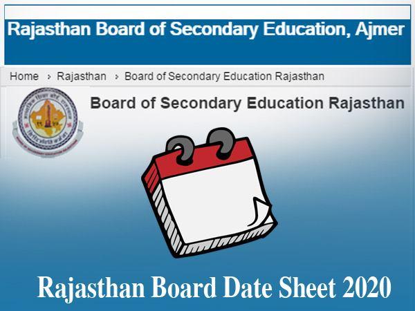 Rajasthan Board Date Sheet 2020: राजस्थान बोर्ड ने जारी की 10वीं और 12वीं की डेटशीट