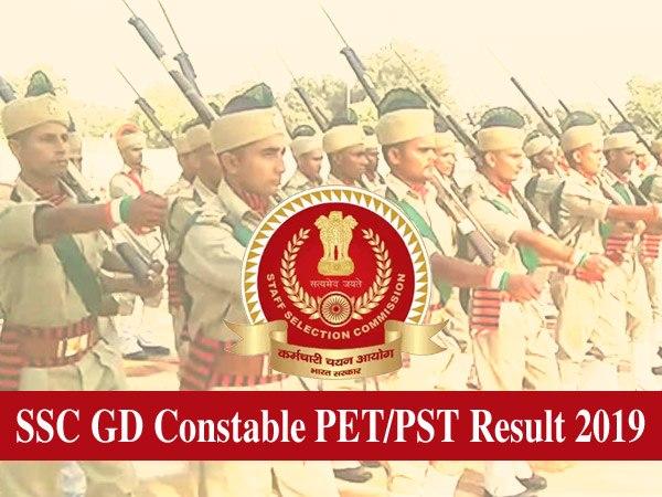 कर्मचारी चयन आयोग (SSC) ने  एसएससी जीडी कांस्टेबल की पीईटी और पीएसटी का रिजल्ट घोषित कर दिया है।