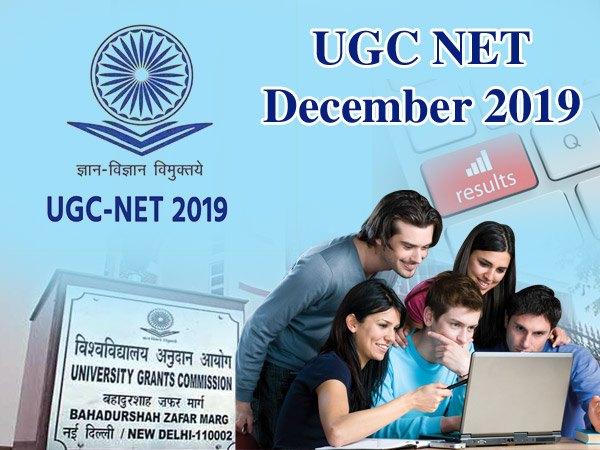 UGC NET December 2019 Result: यूजीसी नेट  दिसंबर 2019 रिजल्ट देखने का Direct Link ugcnet.nta.nic.in
