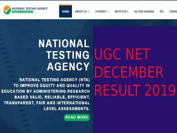 UGC NET Result December 2019: यूजीसी नेट रिजल्ट 2019 जारी, nta.ac.in से करें चेक