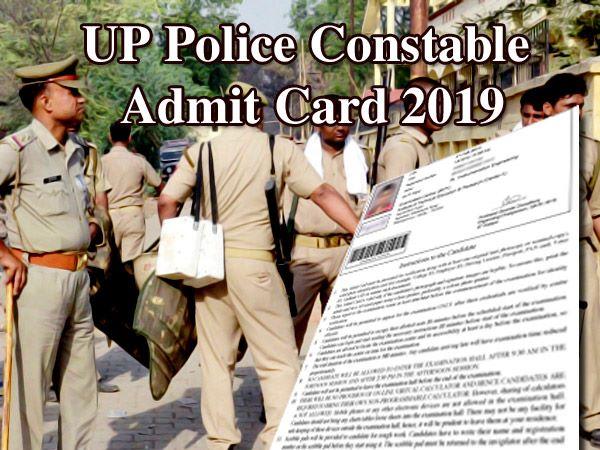 UPPolice Constable DV/PST Admit Card 2019: यूपी पुलिस कांस्टेबल एडमिट कार्ड 2019 ऐसे करें डाउनलोड