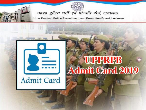 UPPRPB Admit Card 2019: महिला उम्मीदवारों के लिए यूपी पुलिस कांस्टेबल पीईटी एडमिट कार्ड जारी