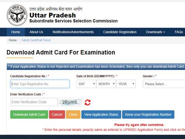UPSSSC 2019 JA Admit Card Download: यूपीएसएसएससी 2019 जूनियर सहायक भर्ती परीक्षा एडमिट कार्ड जारी