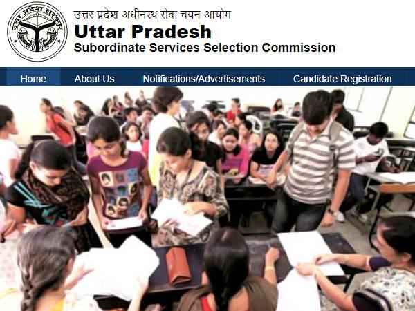 UPSSSC Junior Assistant Exam 2020: यूपीएसएसएससी जूनियर असिस्टेंट परीक्षा  4 जनवरी 2020 को होगी