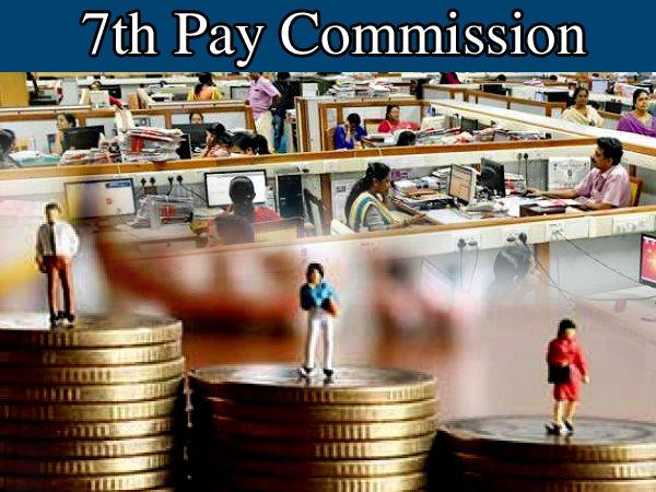 7th Pay Commission Latest News Today 2020: केंद्रीय बजट 2020 में कर्मचारियों को वेतन वृद्धि का तोहफा