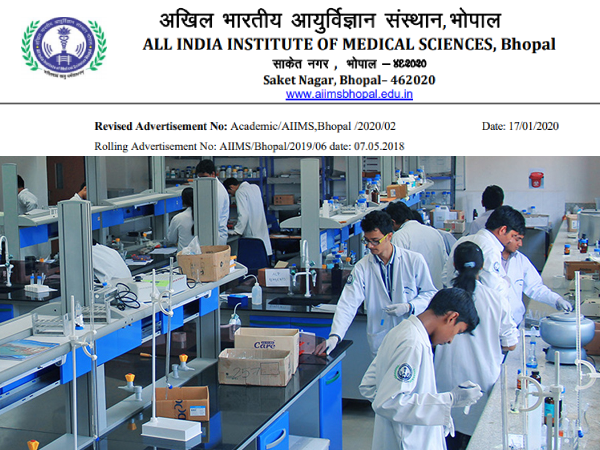 AIIMS Bhopal Recruitment 2020 / एम्स भोपाल भर्ती 2020 सीनियर रेजिडेंट के लिए 12 फरवरी तक करें आवेदन