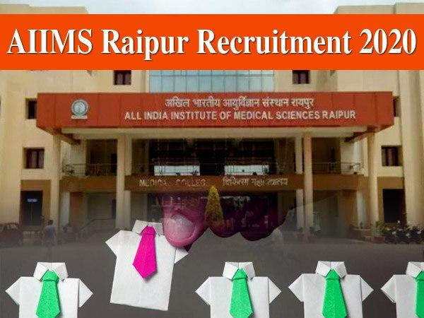 AIIMS Raipur Recruitment 2020: एम्स रायपुर भर्ती 2020, ग्रुप ए असिस्टेंट प्रोफेसर के लिए करें आवेदन