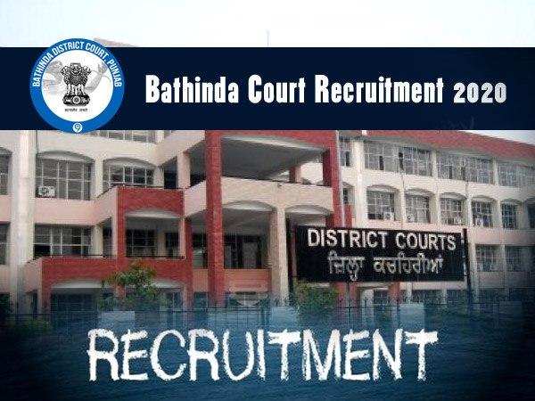 Bathinda Court Recruitment 2020 / भटिंडा कोर्ट में स्टेनोग्राफर और सफाई कर्मचारी के लिए सरकारी नौकरी