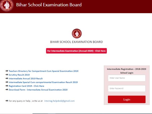 Bihar Board BSEB 12th Admit Card 2020 / बिहार बोर्ड 12वीं परीक्षा एडमिट कार्ड 2020 ऐसे करें डाउनलोड