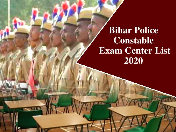 Bihar Police Exam Center List 2020: बिहार पुलिस कॉन्स्टेबल भर्ती 2020 परीक्षा केंद्रों की लिस्ट जारी