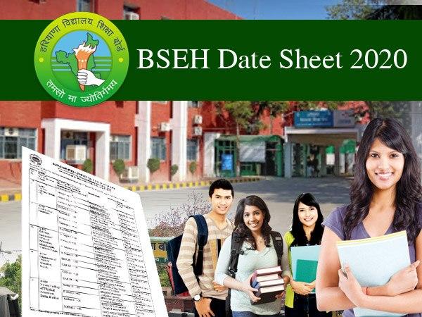 Haryana Board BSEH Date Sheet 2020 / हरियाणा बोर्ड बीएसईएच 10वीं 12वीं डेटशीट 2020 डाउनलोड पीडीएफ