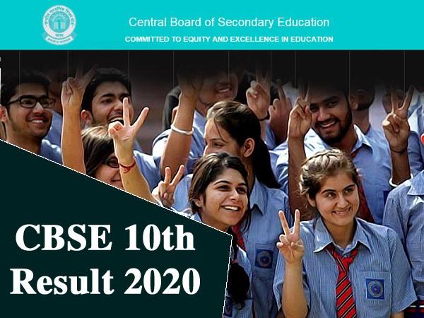 CBSE 10th Result 2020 / सीबीएसई 10वीं परीक्षा परिणाम 2020: सीबीएसई 10वीं मार्कशीट डाउनलोड प्रक्रिया