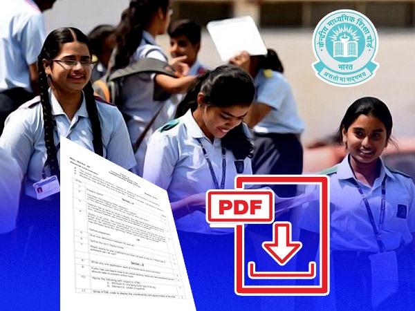 CBSE Sample Papers Class 10th All Subjects / सीबीएसई कक्षा 10वीं के सैंपल पेपर यहां से करें डाउनलोड