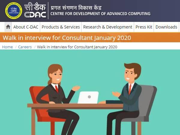 CDAC Noida Recruitment 2020: सीडीएसी नोएडा भर्ती 2020 सलाहकार की डायरेक्ट भर्ती के लिए यहां भेजें CV