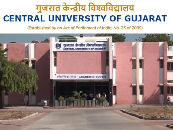 CUG Recruitment 2020:  सेंट्रल यूनिवर्सिटी ऑफ़ गुजरात सीयूजी भर्ती 2020 के लिए नोटिफिकेशन जारी