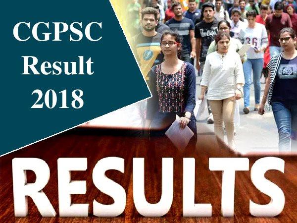 CGPSC Result 2018 / सीजीपीएससी रिजल्ट 2020 जारी, रायपुर की अनीता सोनी ने किया टॉप, देखें लिस्ट