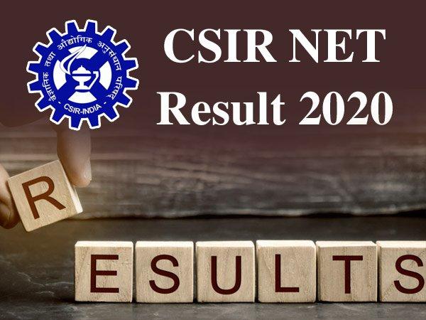 CSIR NET Result 2020 / सीएसआईआर नेट रिजल्ट 2020: आज जारी होंगे सीएसआईआर नेट दिसंबर 2019 के परिणाम