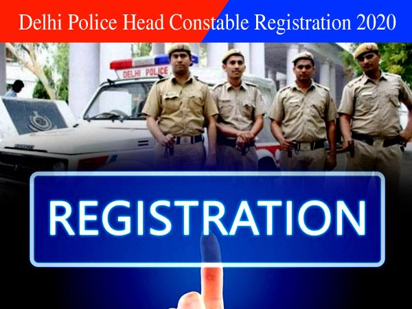 Delhi Police Head Constable Registration 2020: दिल्ली पुलिस हेड कांस्टेबल भर्ती रजिस्ट्रेशन 2020