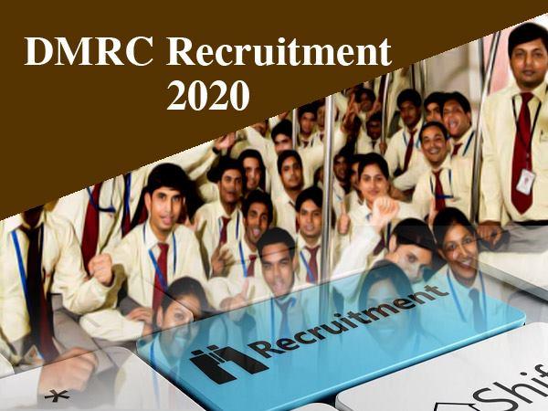 DMRC Recruitment 2020 / डीएमआरसी भर्ती 2020: दिल्ली मेट्रो में सरकारी नौकरी, 20 जनवरी तक करें आवेदन