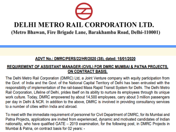 DMRC Vacancy Recruitment 2020 / डीएमआरसी भर्ती 2020: असिस्टेंट मैनेजर की जॉब के लिए ऐसे करें आवेदन