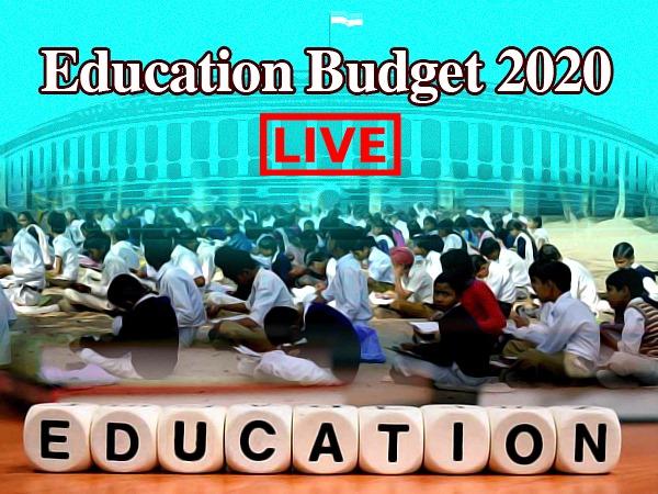 Education Budget 2020 Highlights: शिक्षा बजट 2020 हाइलाइट्स, जानिए शिक्षा क्षेत्र की संभावनाएं