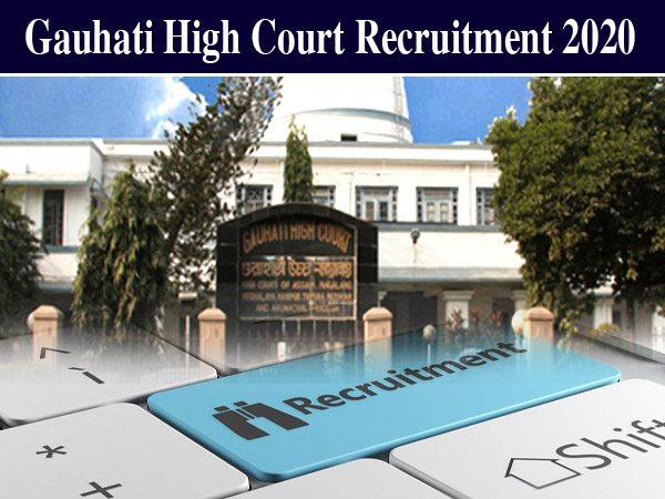 Gauhati High Court Recruitment 2020 / गौहाटी हाईकोर्ट भर्ती 2020: स्टेनोग्राफर और अटेंडर के लिए जॉब