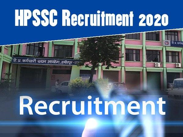 HPSSC Recruitment 2020 / एचपीएसएससी भर्ती 2020: नर्स, कंडक्टर समेत 1100 पर निकली सरकारी नौकरी