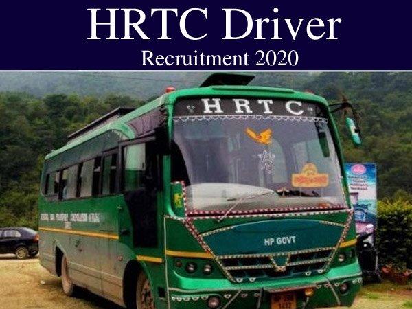 HRTC Recruitment 2020 / एचआरटीसी चालक भर्ती 2020: ड्राइवरों के लिए सरकारी नौकरी का सुनहरा मौका