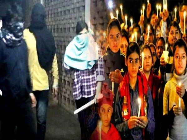 JNU Violence : जवाहरलाल नेहरू यूनिवर्सिटी में हिंसा पर मुंबई में गेटवे ऑफ इंडिया पर विरोध प्रदर्शन