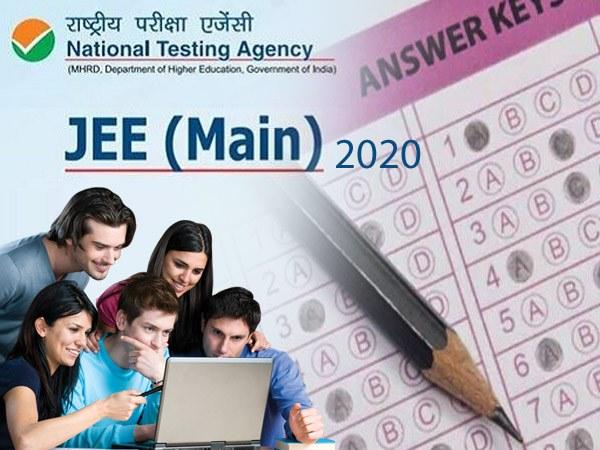 JEE Main 2020 Answer Key / जेईई मेन 2020 आंसर की पेपर 1 और पेपर 2 का पीडीएफ यहां से करें डाउनलोड