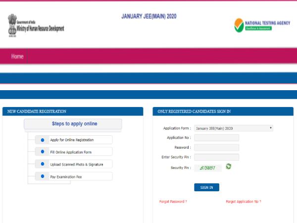 JEE Main 2020 Answer Key / जेईई मेन 2020 आंसर की जारी, ऐसे करें डाउनलोड और आपत्ति दर्ज