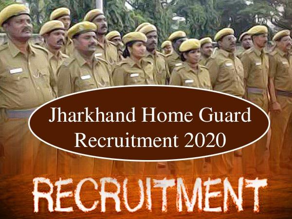 Jharkhand Home Guard Recruitment 2020 / झारखंड होम गार्ड भर्ती 2020 के लिए 7वीं पास जल्द करें आवेदन