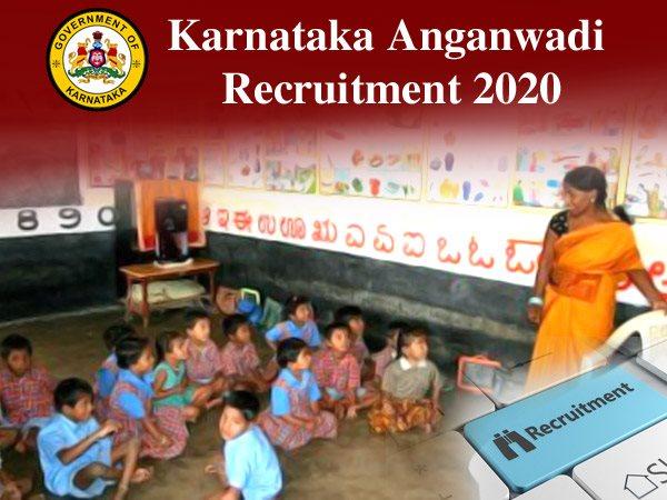 Karnataka Anganwadi Recruitment 2020 / कर्नाटक आंगनवाड़ी भर्ती 2020 के लिए 8वीं पास ऐसे करें आवेदन