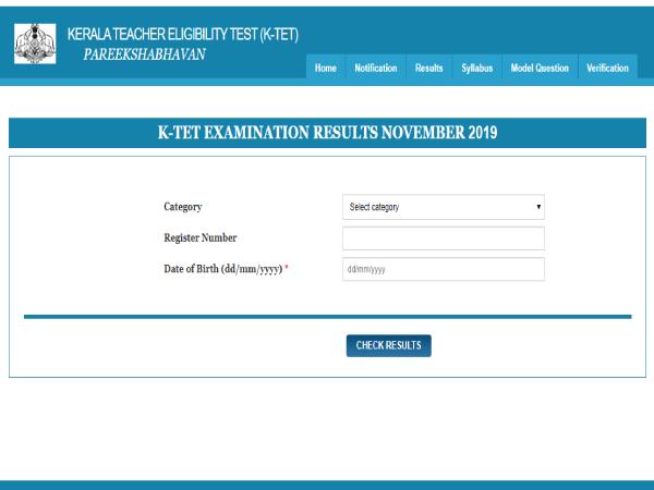 KTET 2019 Result: केटीईटी 2019 परीक्षा परिणाम घोषित, ये रहा रिजल्ट देखने का Direct Link