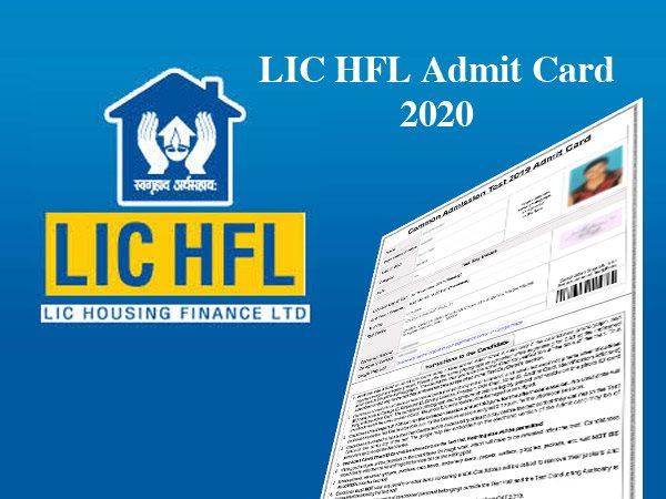 LIC HFL Admit Card 2020 / एलआईसी एचएफएल एडमिट कार्ड 2020 lichousing.com से ऐसे करें डाउनलोड