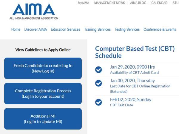 MAT CBT Admit Card 2020: ऑल इंडिया मैनेजमेंट एसोसिएशन (AIMA) ने जारी किए मैट सीबीटी एडमिट कार्ड 2020