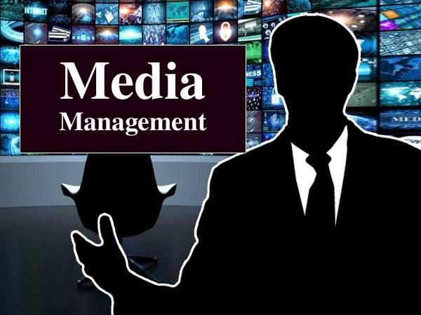 Media Management / मीडिया मैनेजमेंट: जानिए मीडिया मैनेजमेंट में करियर की संभावनाएं, कोर्स और सैलरी