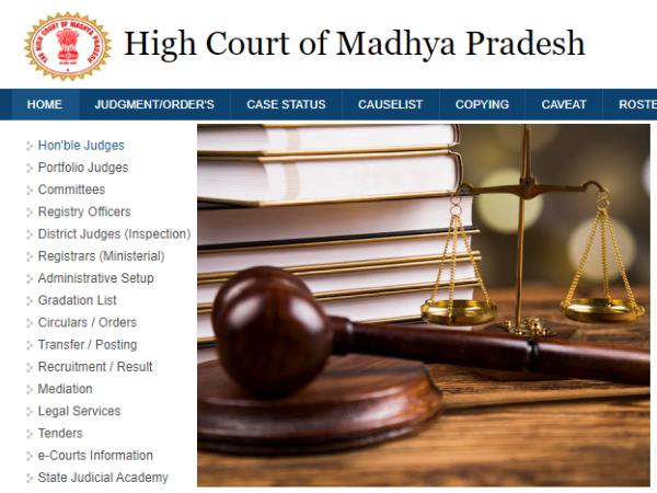 MP High Court Law Clerk Result 2020: मध्य प्रदेश हाई कोर्ट लॉ क्लर्क रिजल्ट 2020 जारी, ऐसे करें चेक