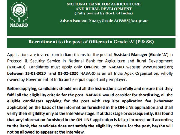 NABARD Recruitment 2020 / नाबार्ड भर्ती 2020 असिस्टेंट मैनेजर के लिए आवेदन शुरू, ऐसे करें Apply