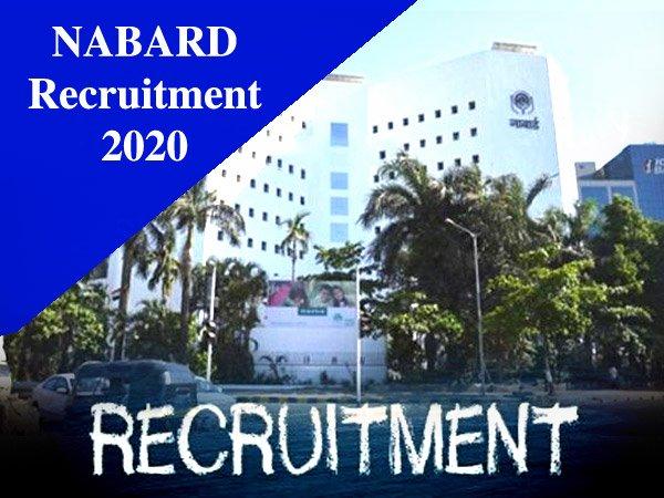 NABARD Recruitment 2020 / नाबार्ड भर्ती 2020: ग्रेड ए अधिकारी की जॉब के लिए nabard.org से करें आवेदन