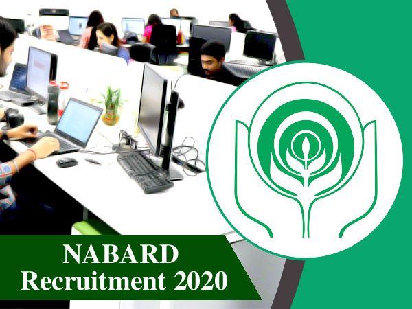 NABARD Recruitment 2020 / नाबार्ड भर्ती 2020: ऑफिस अटेंडेंट के लिए 12 जनवरी तक करें आवेदन