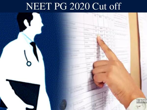NEET PG 2020 Cut Off : नीट पीजी 2020 कट ऑफ कैटोगरी वाइज यहां से करें चेक