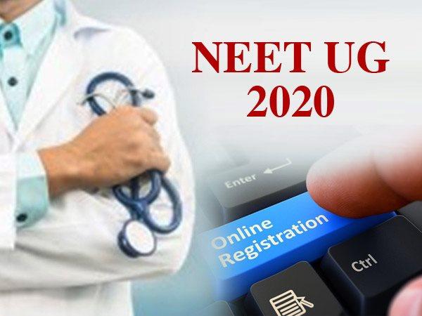 NEET UG 2020 / नीट यूजी 2020: एमबीबीएस और बीडीएस कोर्स में एडमिशन के लिए ऐसे करें आवेदन