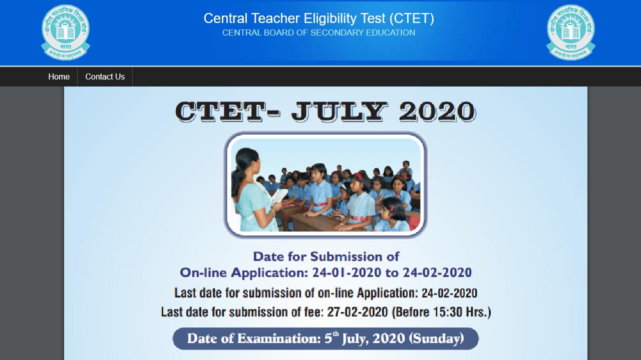 CBSE CTET July Registration 2020: सीबीएसई सीटेट 2020 जुलाई परीक्षा के लिए ऐसे करें रजिस्ट्रेशन
