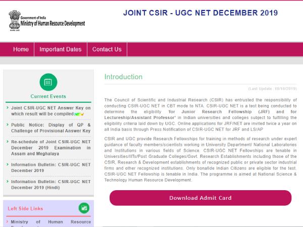 CSIR UGC NET 2019 Final Answer Key: सीएसआईआर यूजीसी नेट 2019 फाइनल आंसर की जारी, ऐसे करें डाउनलोड