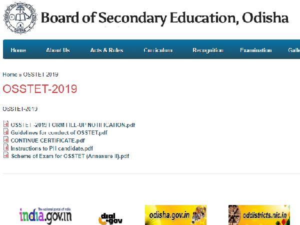 OSSTET 2019 Admit Card / ओएसएसटीईटी 2019 एडमिट कार्ड, एग्जाम डेट और सेंटर लिस्ट जल्द होगी जारी