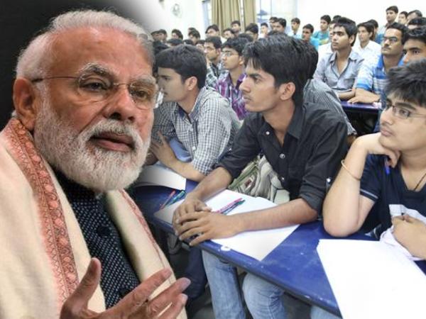 Pariksha Pe Charcha 2020: पीएम मोदी 20 जनवरी को करेंगे छात्रों शिक्षकों से 'परीक्षा पे चर्चा'